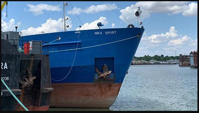 Ucrania apresa a un petrolero ruso en un puerto del Mar Negro