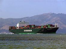 Evergreen incorpora noveno portacontenedor 'Megamax' de más de 20.000 TEUs a su flota.