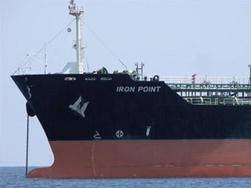 En medio de las tensiones regionales, los petroleros de BP evitan el Estrecho de Hormuz