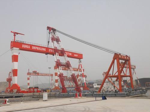 Falla la subasta en línea de Zhejiang Ouhua Shipbuilding