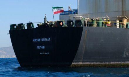 Grecia: no se ha presentado ninguna solicitud para que atraque petrolero iraní
