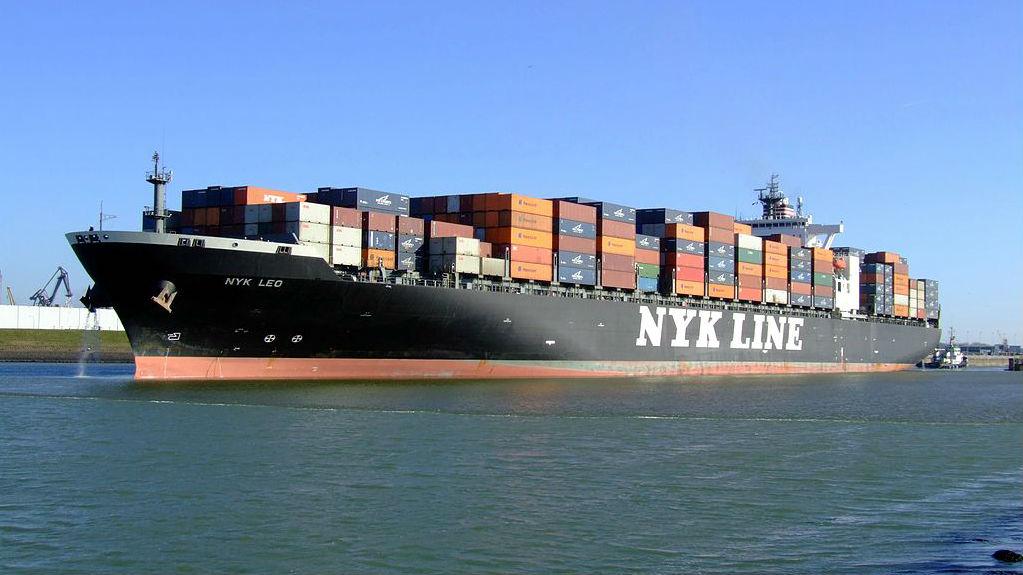 NYK vende bonos por valor de hasta 255 millones de dólares