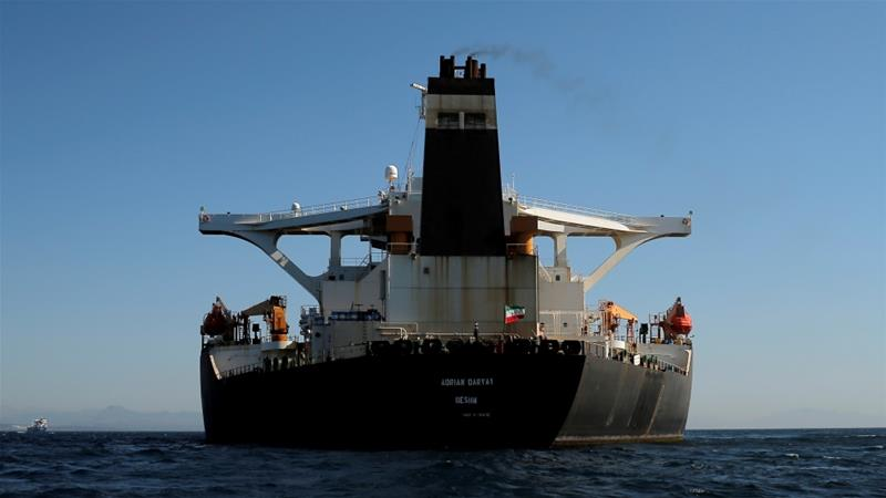 Petróleo a bordo de un petrolero iraní vendido a un comprador desconocido