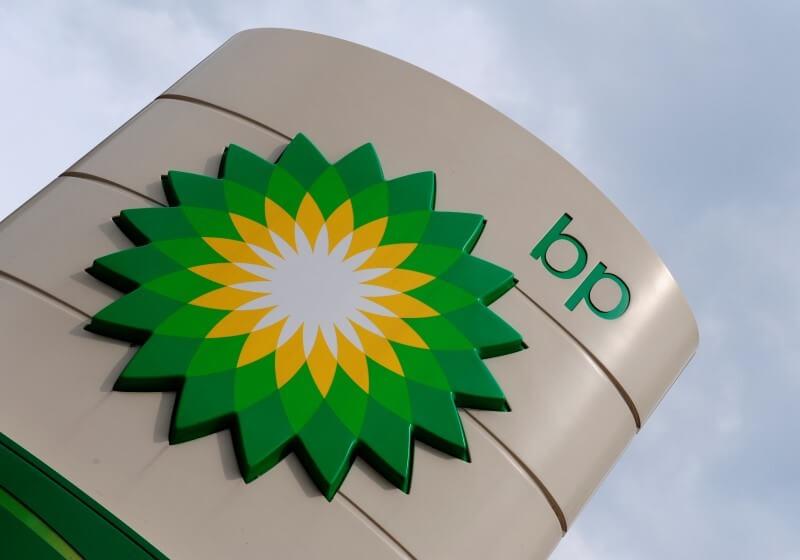 BP supera las expectativas de ganancias a medida que aumenta la producción