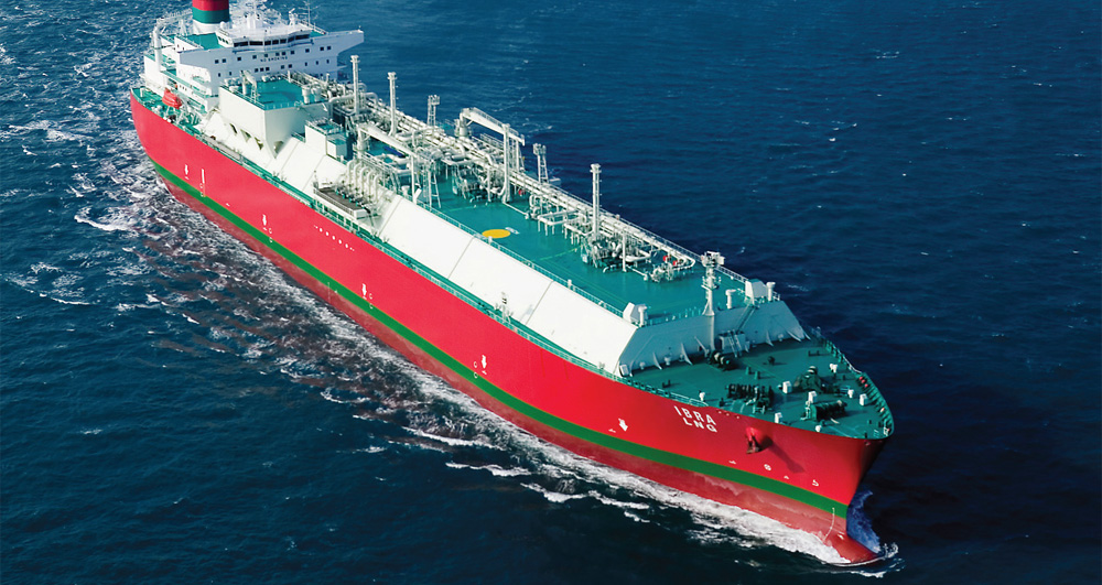 Oman Shipping Company amplía su flota de buques de carga seca a granel con nuevo ultramax