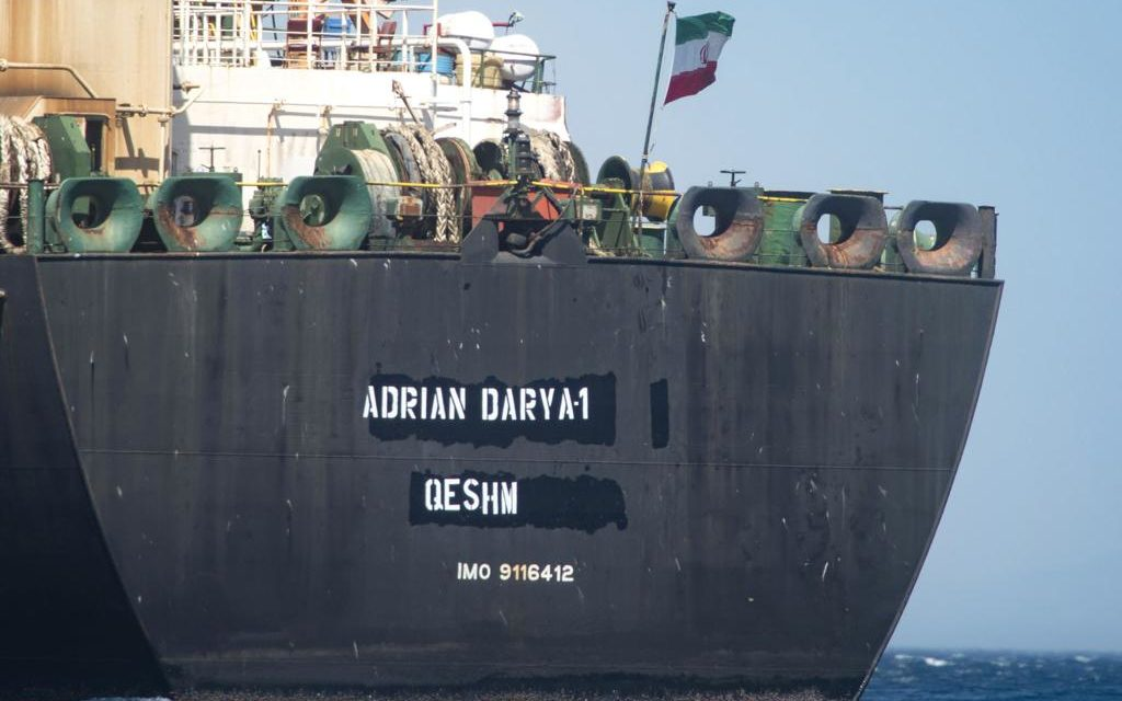 Petróleo del Adrian Darya 1 se vendió en el mar a una empresa privada