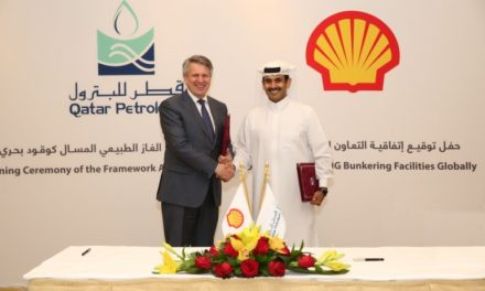 Shell y Qatar Petroleum Forman Empresa Conjunta de Abastecimiento de GNL