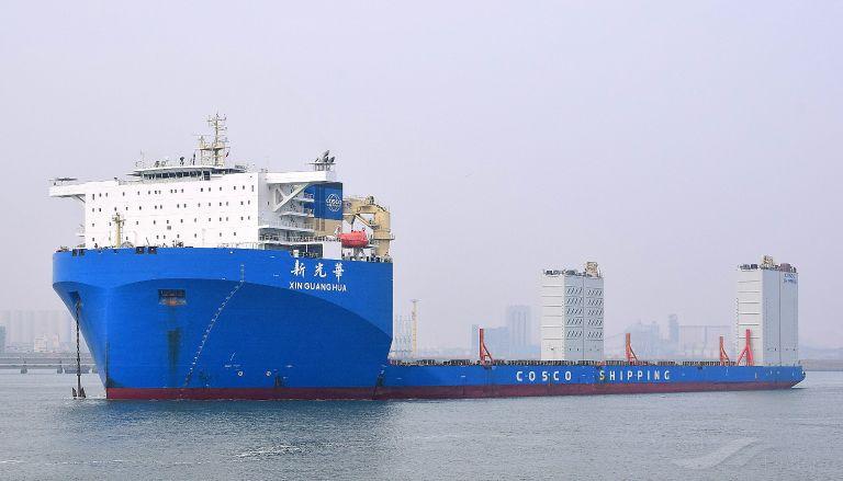 Puerto de La Habana cuenta con el mayor y más moderno dique flotante para reparación naval