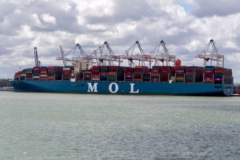 MOL recibe nuevo buque de transporte de astillas de madera