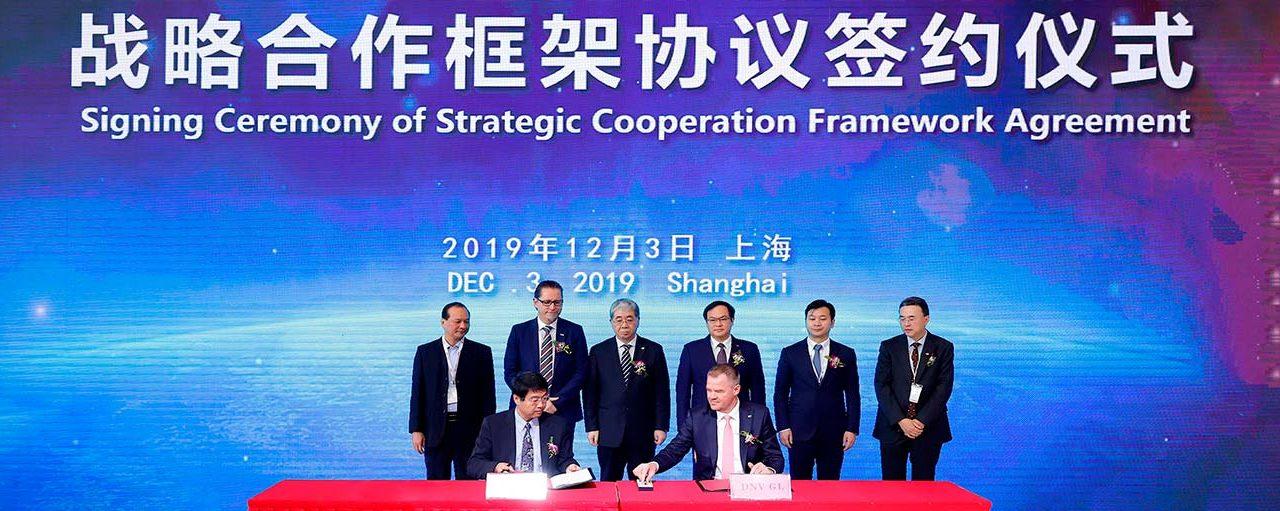 CSSC y DNV GL firman un nuevo acuerdo de cooperación estratégica