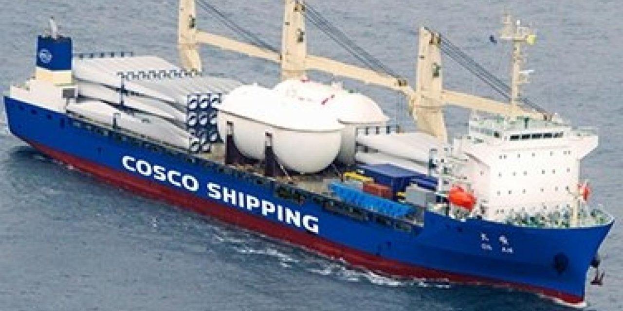 Cosco Shipping Specialized Carriers abre oficina en Sudamérica