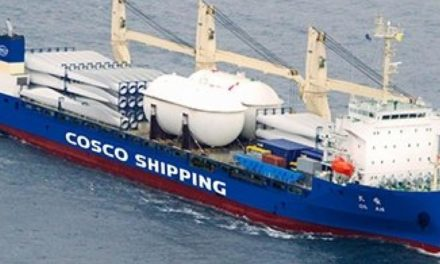 Cosco Shipping Specialized Carriers abre oficina en Sudamérica