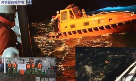 Un buque de carga chino se hundió en el estrecho de Taiwán, la tripulación fue rescatada