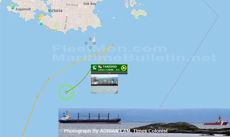 Buque de carga perdió la propulsión y fue remolcado al fondeadero de Victoria en Canadá