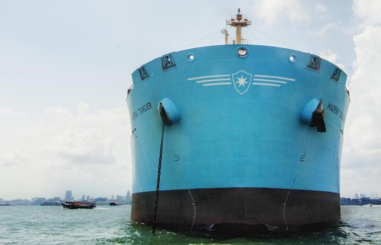 Maersk Tankers ofrece el buque MR1 Ribe Maersk a Waruna