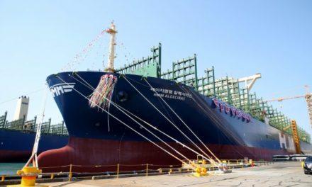 Seúl reserva un fondo de emergencia de 382 millones de dólares para el operador HMM