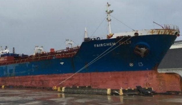 Sobrepresurización del tanque y falta de comunicaciones efectivas provoco un accidente en el buque Fairchem Filly