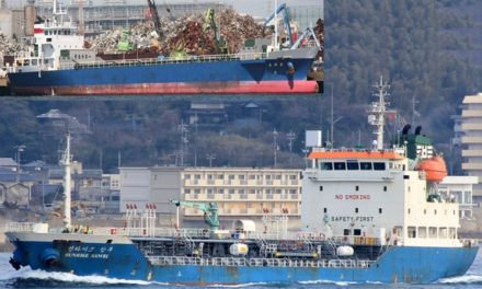 Un buque tanque coreano colisionó con el buque de carga japonés Kawasaki
