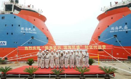 China Oilfield Services fletará par de PSV que habían sido abandonados