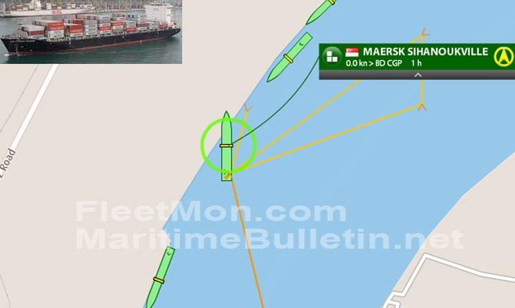 Un buque portacontenedores rompió sus cabos en Chittagong