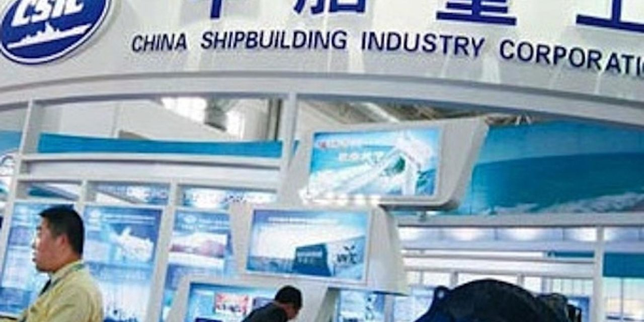 China State Shipbuilding Corporation y China Shipbuilding Industry Corporation están reorganizando su alta gerencia