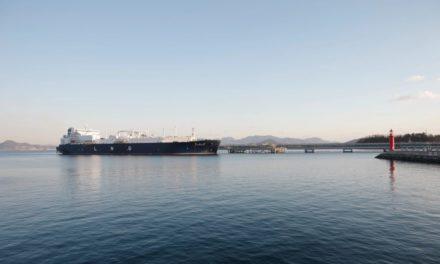 Corea del Sur apoyará la construcción de un buque de abastecimiento de GNL