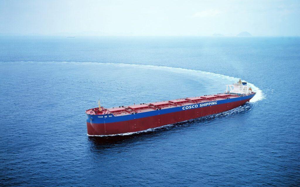 Cosco Shipping Bulk y el Puerto del Golfo de Beibu han firmado un acuerdo marco de cooperación