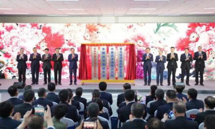 La Universidad Marítima de Navegación de Cosco se estrena en Qingdao