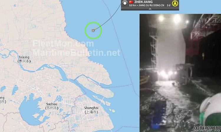 La plataforma de instalación del parque eólico ZHEN JIANG se inundó por accidente