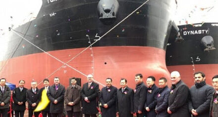 Tomini Shipping añade un buque granelero supramax a la flota
