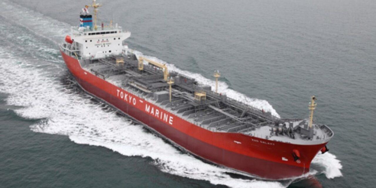 Crecimiento del mercado de buques tanqueros para productos químicos en el periodo 2020-2027 se refleja en un nuevo informe