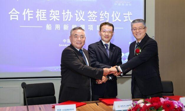 China Merchants Industry entra en una asociación tecnológica para desarrollar nuevos combustibles