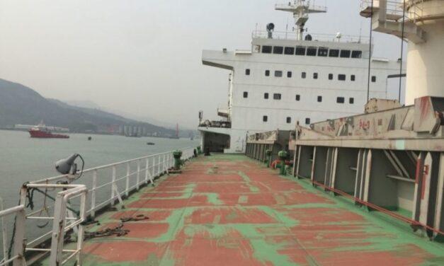 Los administradores de la naviera Qinzhou Guiqin Shipping están subastando un buque multiproposito