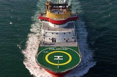 Nuevos propietarios se hacen cargo del buque IMR Polar King