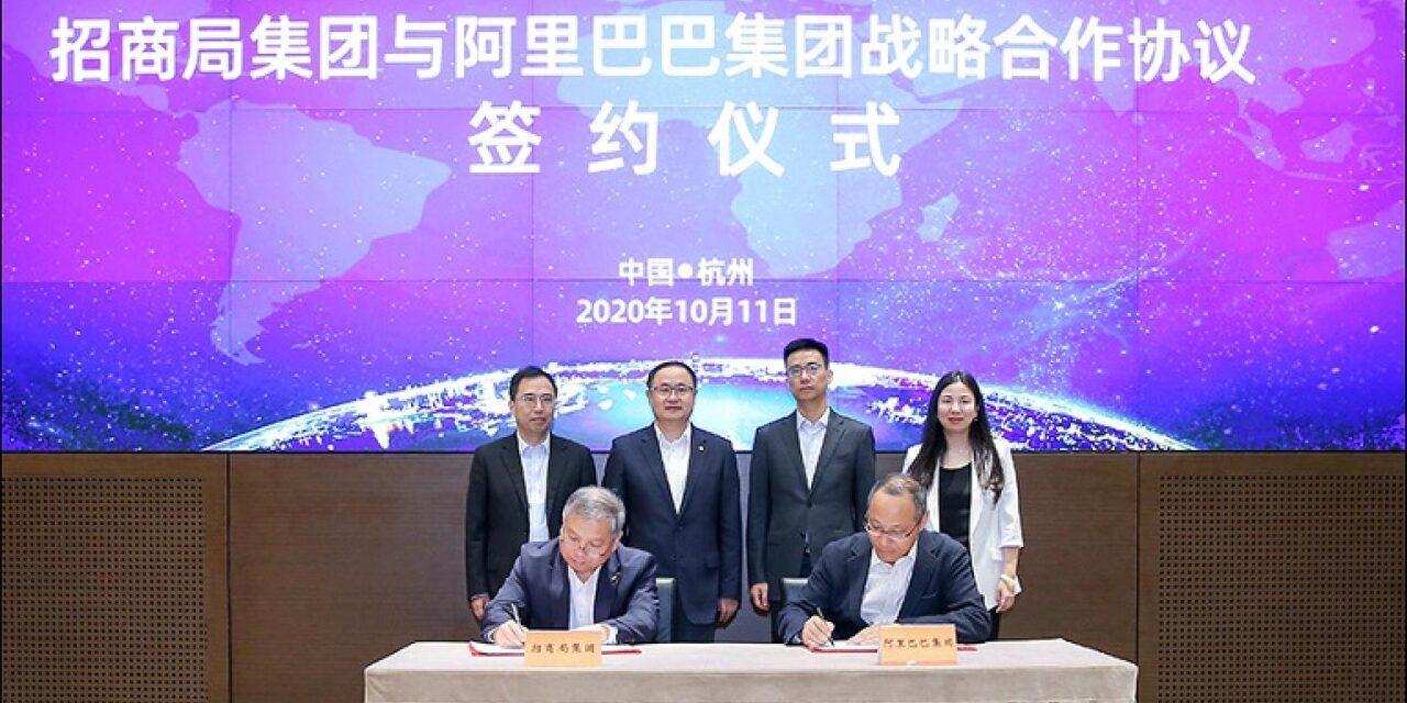 Comerciantes de China, Alibaba y Ant construyen una asociación digital