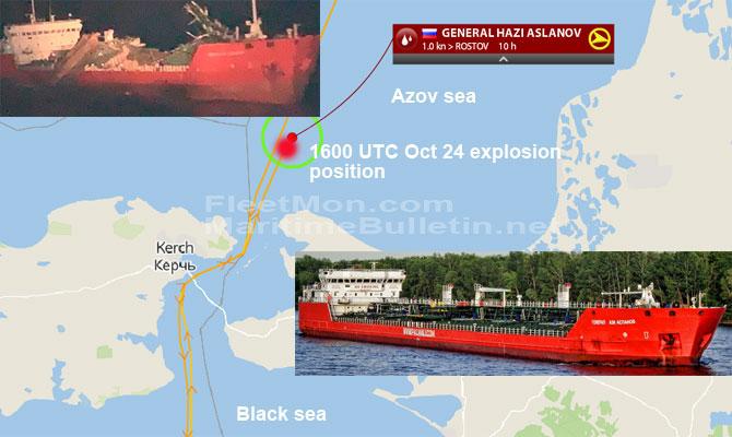 Explosión de un buque tanquero en el mar de Azov