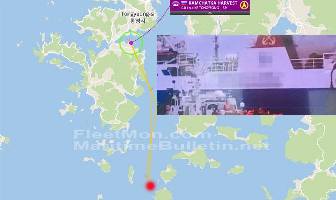 Incendio en un buque de arrastre ruso, tripulación evacuada en aguas de Corea del Sur