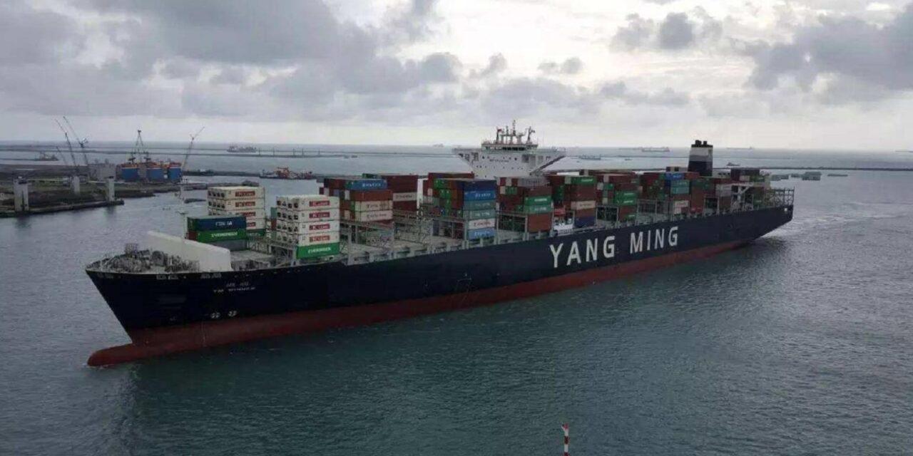 Yang Ming Marine Transport ha inaugurado una empresa de depósito en Port Klang, Malasia