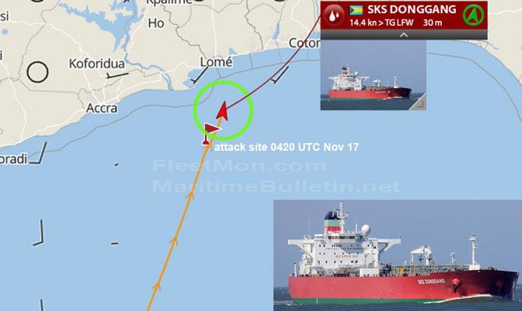 Buque de carga atacado, probablemente un petrolero Aframax