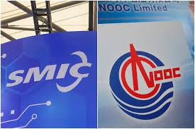 CNOOC entre cuatro empresas chinas añadidas a la lista negra de EE.UU.