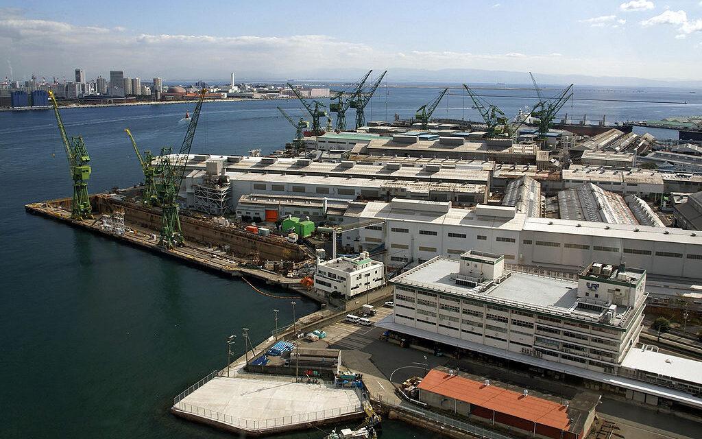Kawasaki Heavy iniciará los envíos de hidrógeno líquido en la primavera de 2021
