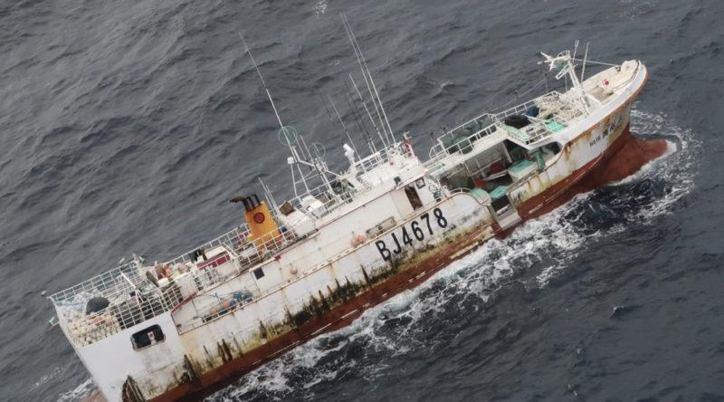 Se suspende la búsqueda de pescadores desaparecidos en la isla de Midway
