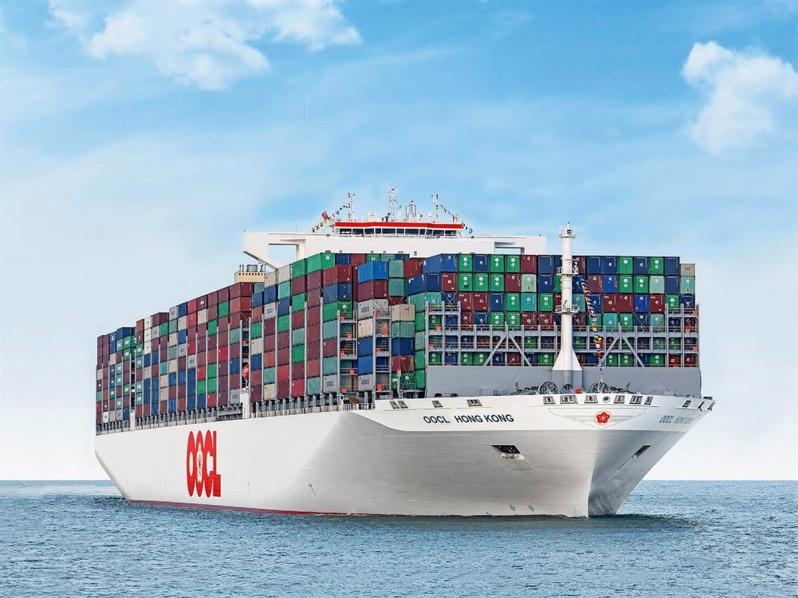 OOIL suscribe Acuerdo de Colocación y Suscripción de acciones con subsidiaria de Cosco Shipping