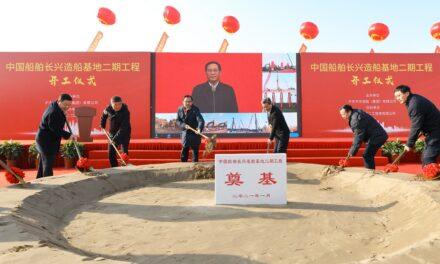 Hudong-Zhonghua inicia la construcción de un nuevo astillero de 2.800 millones de dólares