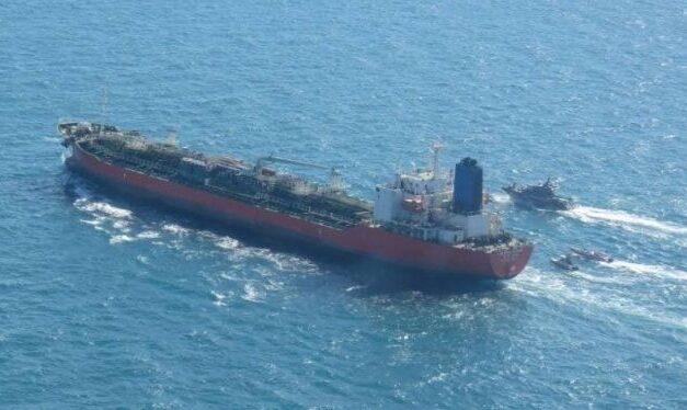 Delegación de Corea del Sur vuela a Irán para resolver el problema de la incautación de petroleros
