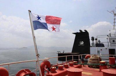 Registro de buques de Panamá aplicará procesos de depuración para mejorar su flota