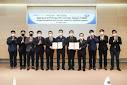 HHI recibe la aprobación de primera clase y bandera del mundo para el sistema de vigilancia de incendios basado en IA