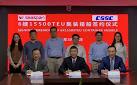 Hudong Zhonghua obtiene un pedido de tres portacontenedores avanzados de Seaspan