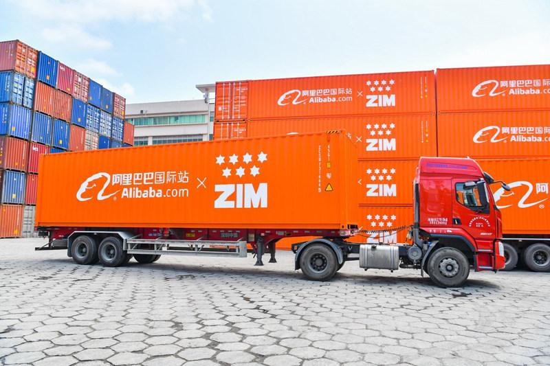 ZIM y Alibaba amplían su acuerdo de transporte marítimo directo