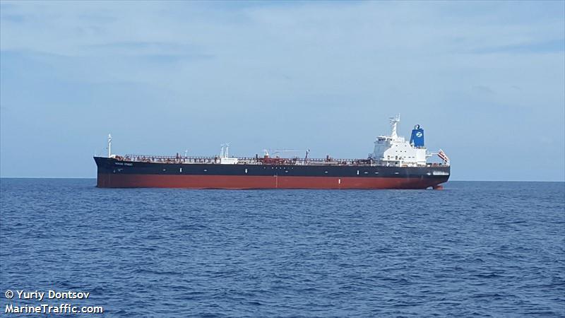 Mueren dos tripulantes en un ataque a un petrolero gestionado por Israel en las costas de Omán